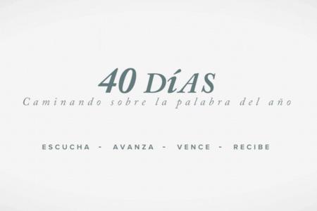 2017 CAMINANDO SOBRE LA PALABRA DEL AÑO