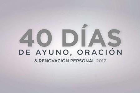 ARGENTINA ORAMOS POR VOS 2017